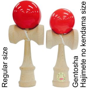 hajimete no kendama compare sq